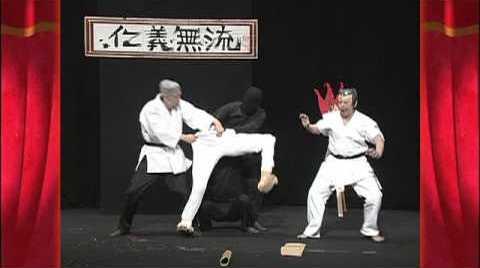 [Karate Master]